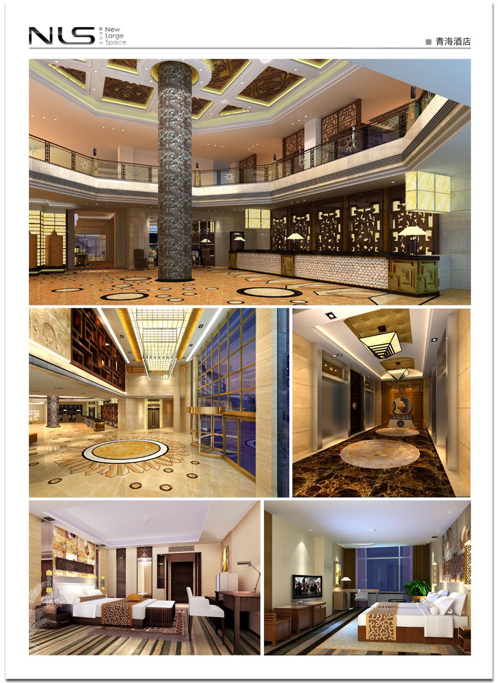 青海酒店.jpg