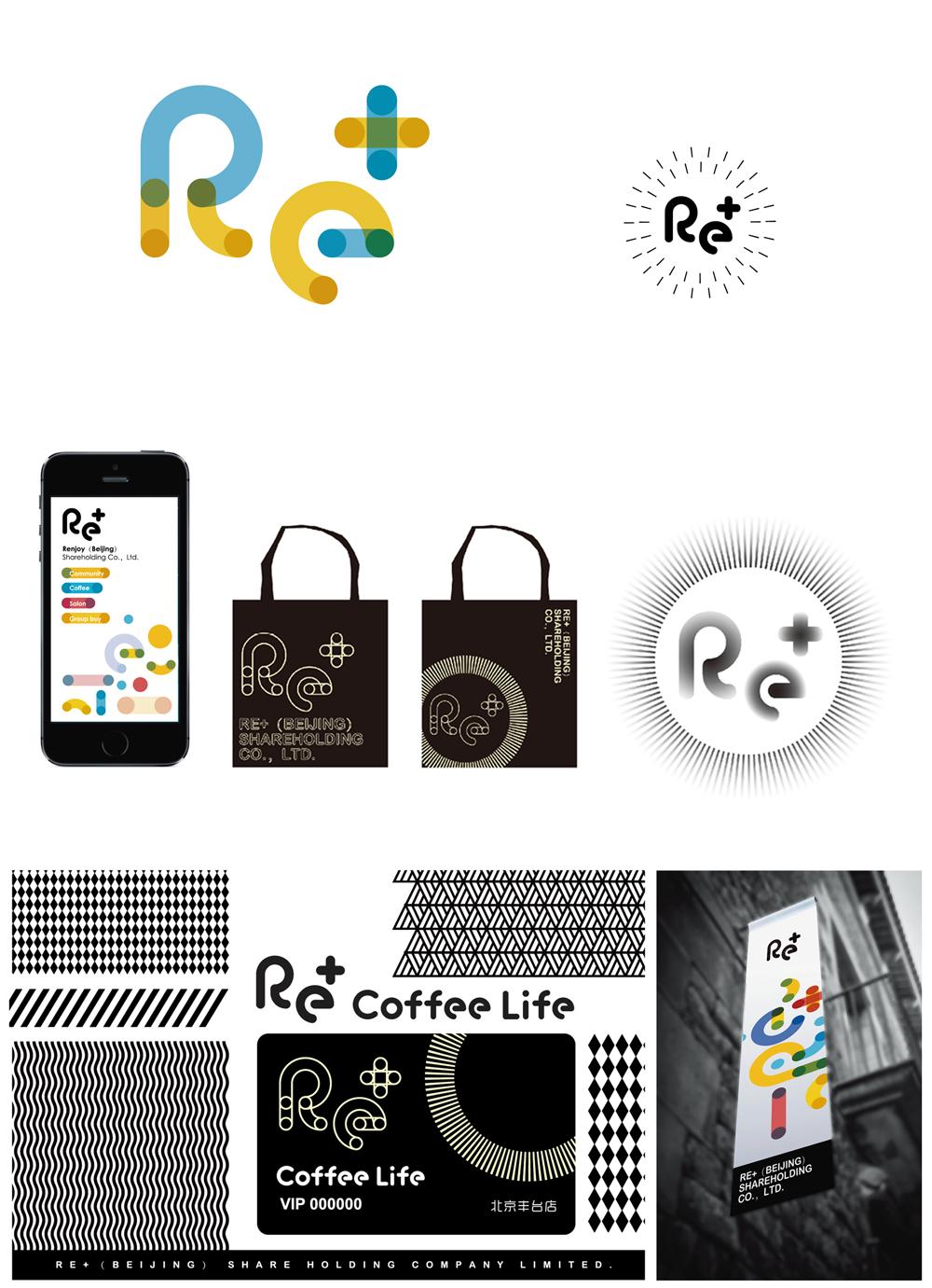 北京Re+咖啡VI设计.jpg