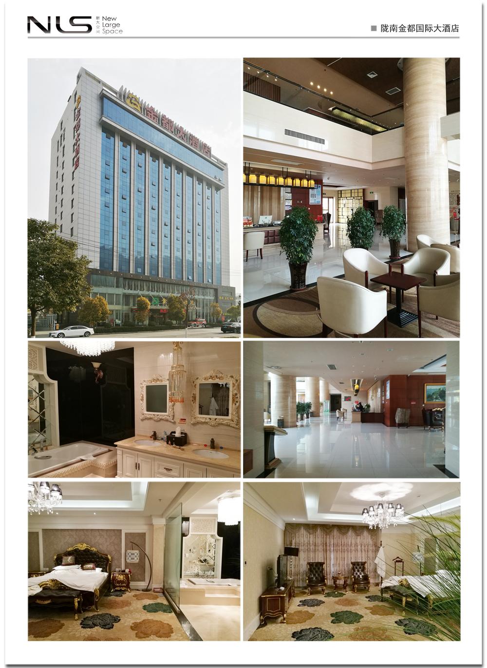 金都国际大酒店-.jpg