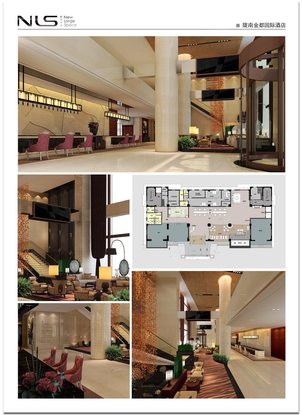 01 陇南金都国际酒店.jpg