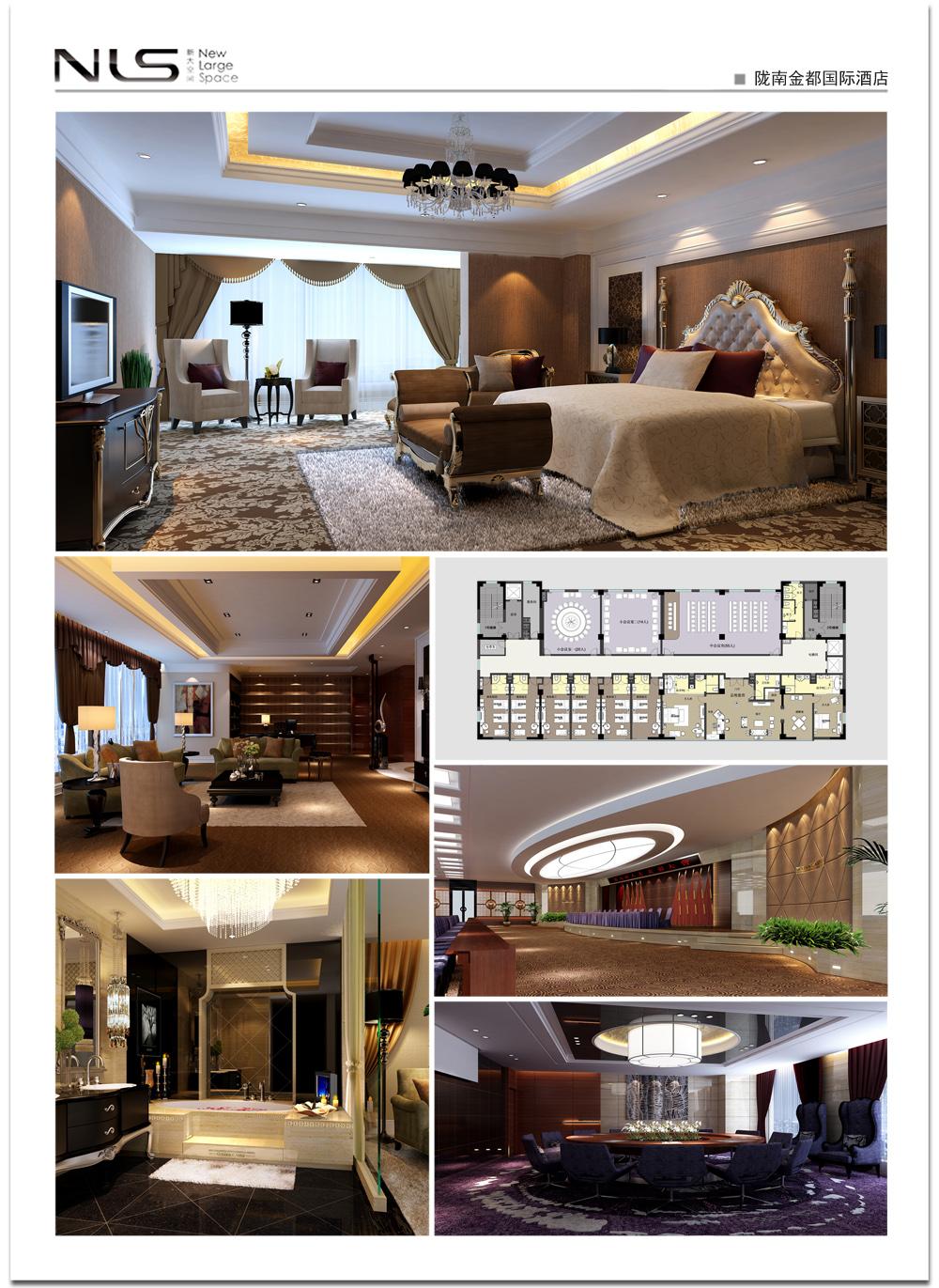 05 陇南金都国际酒店.jpg